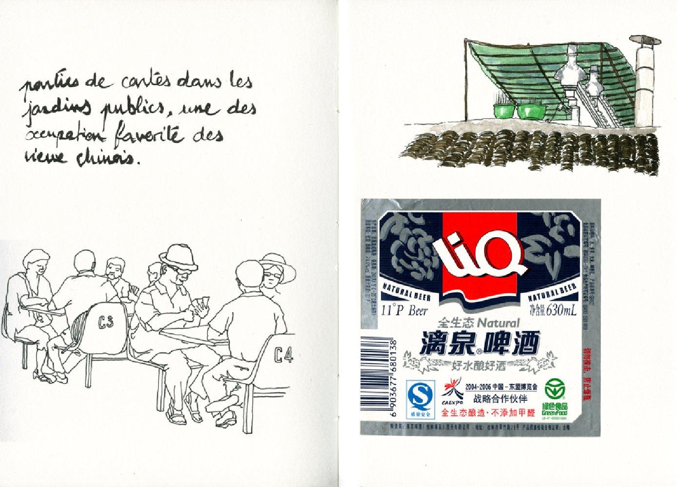 Chine 10