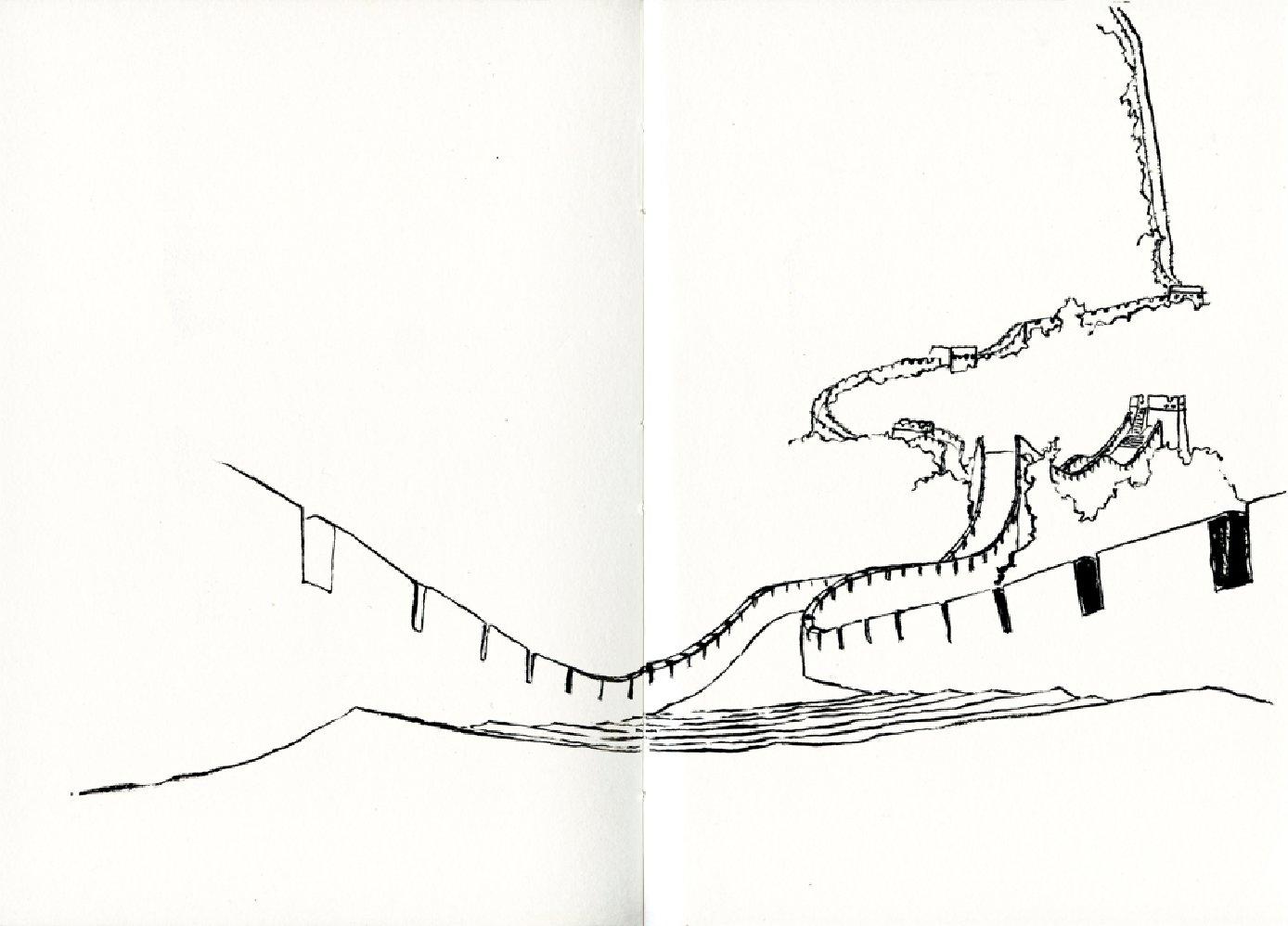 Chine 14