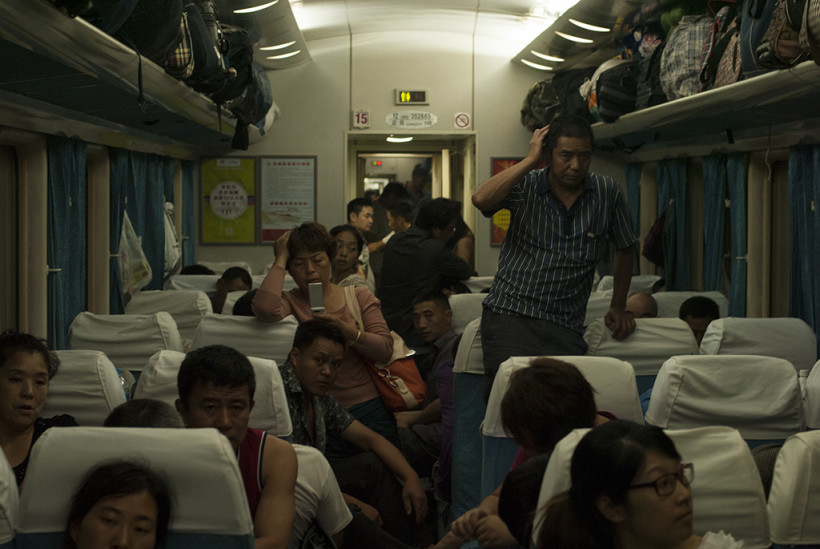 Train de nuit de Chengdu à Xi'an